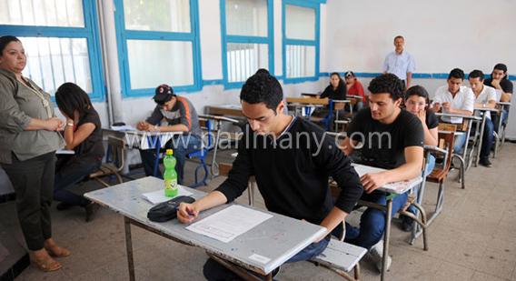 طلاب-ثانوية-عامة