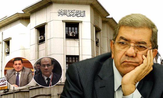 382 مليار جنيه فوائد ديون مصر