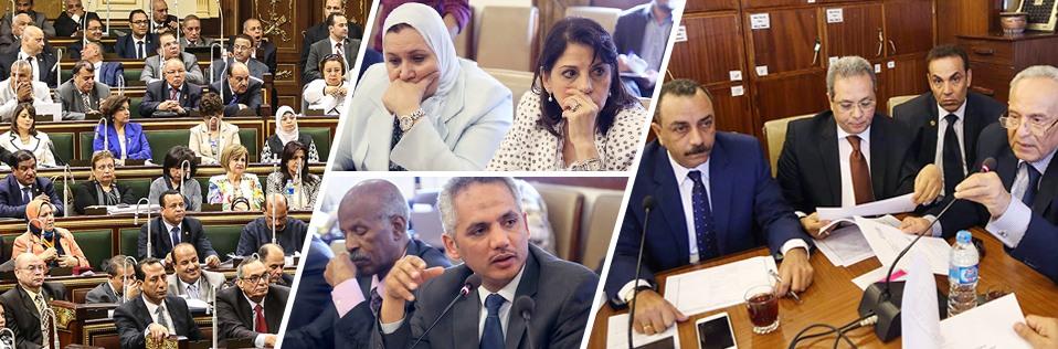 """البرلمان يُبقى على """"ازدراء الأديان"""""""