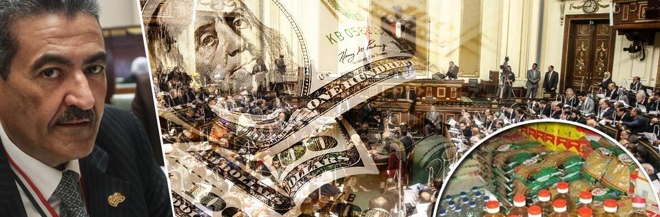 """الاقتصاد المصرى دخل مرحلة """"الإفاقة"""""""