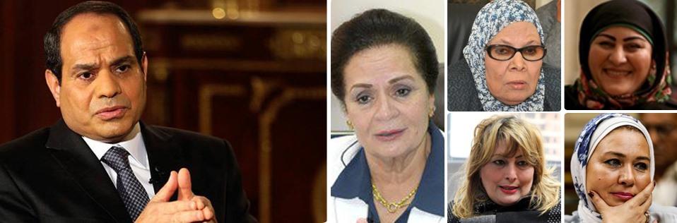 """""""2017"""" عام المرأة المصرية"""