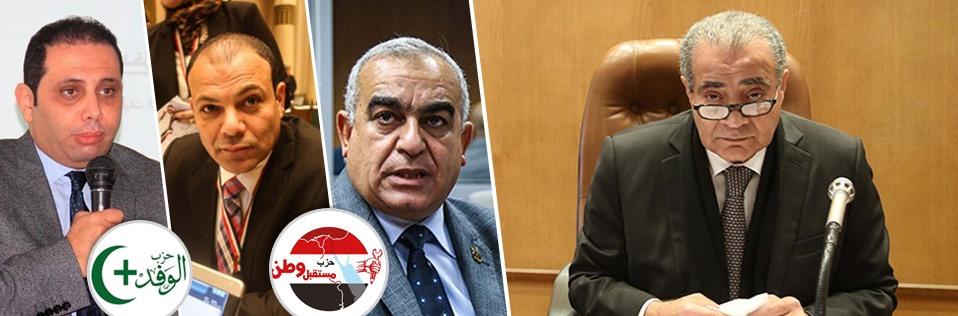 """3 أحزاب تتصارع على كرسى """"المصيلحى"""" فى البرلمان"""