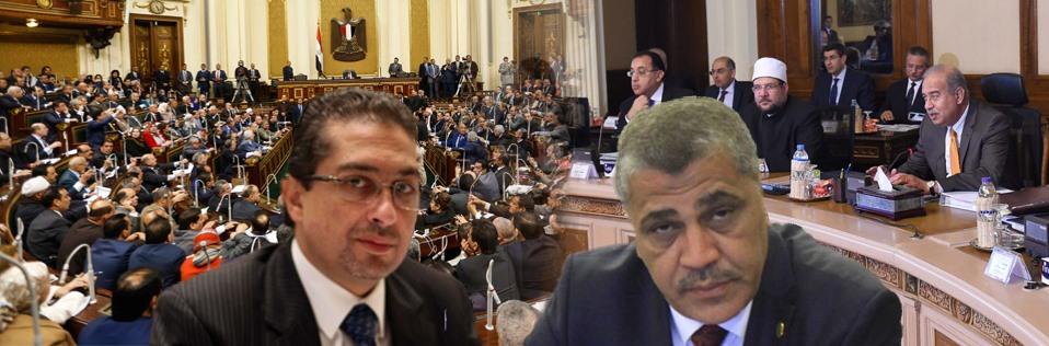 البرلمان يواجه فساد الموازنة