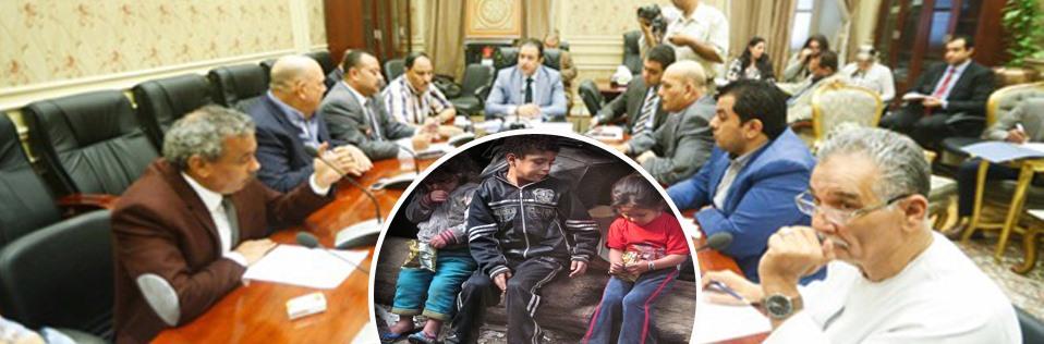 """ملف """"أطفال الشوارع"""" يصل البرلمان"""