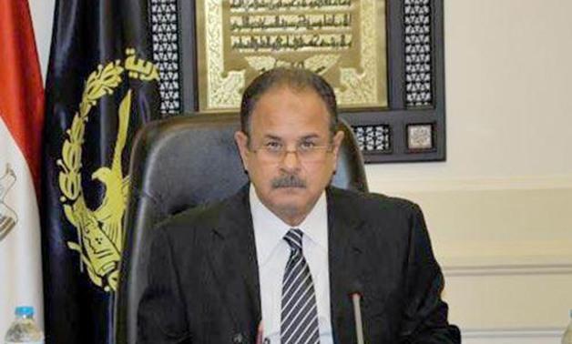 الداخلية: مد فترة تحصيل الدفعة الأولى لرسوم حج القرعة لـ 24 أبريل الجارى