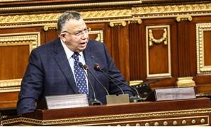 السيد الشريف وكيل البرلمان