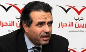 """""""جبهة ساويرس"""" تعقد مؤتمرا صحفيا للإعلان عن إجراءاتها القانونية خلال الفترة المقبلة"""