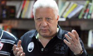 """مرتضى منصور: اتحاد الكرة """"منحل بحكم محكمة"""".. والراجل يوقع عقوبة على الزمالك"""