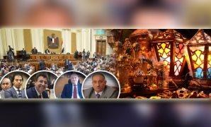 """""""فانوس رمضان"""" فى البرلمان"""