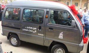 سيارة فتاة العربة المهداة من الرئيس
