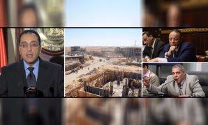 """العاصمة الإدارية الجديدة لـ""""الوزير والغفير"""""""