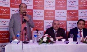 انتخابات المكتب السياسى للمصريين الأحرار
