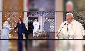 رسائل بابا الفاتيكان للبشرية من أرض الكنانة