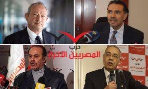 """حرب العضويات فى """"المصريين الأحرار"""""""