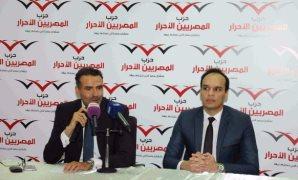 """الامين العام لـ""""لمصريين الأحرار"""" جبهة ساويرس يصدر قرار ابتعيين إبراهيم الصياد مساعد للشئون السياسية"""