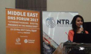 """ماريان عازر تلقي كلمة """"المرأة فى التكنولوجيا"""" بمؤتمر الإنترنت للشرق الأوسط"""