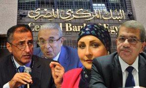 طارق عامر فى محكمة البرلمان