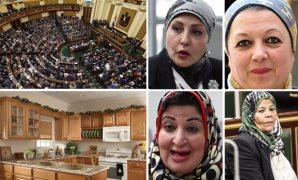 النائبات فى المطبخ أول يوم رمضان