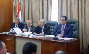 لجنة الشئون التشريعية والدستورية بمجلس النواب