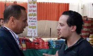 النائب محمود سعد ومحافظ البحيرة يفتتحان معرض أهلا رمضان للسلع الغذائية بكوم حمادة