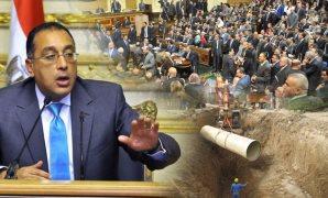 نائب يطالب بإقالة وزير الإسكان ورئيس هيئة مياه الشرب والصرف الصحى