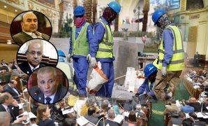 نواب يواجهون ممارسات منظمة العمل الدولية