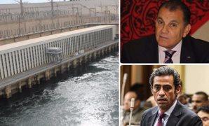 أزمة التنمية والحياة بين إثيوبيا ومصر