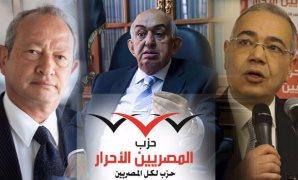"""""""المصريين الأحرار"""".. جولة جديدة من الصراع"""