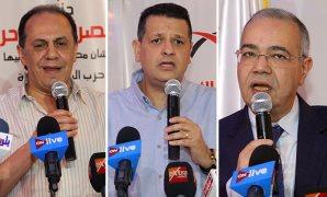 المصريين الأحرار: مش هنبيع البلد بسبب التمويل