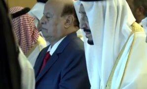 الملك سلمان والرئيس اليمنى