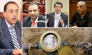 البرلمان يشيد بتأجيل رفع أسعار المياه