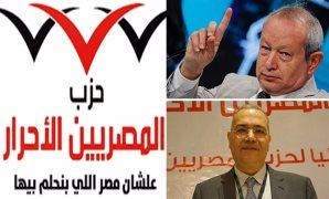 أزمة المصريين الأحرار.. كيف بدأت وإلى أين وصلت؟