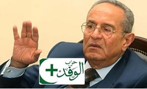 ننشر نص استقالة بهاء أبو شقة من حزب الوفد: نترفع عن المصالح الضيقة والأهواء الشخصية