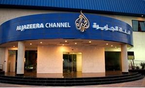 """""""القضاء الإدارى"""" ترفض دعوى استعادة ترخيص قناة الجزيرة فى مصر لثانى مرة"""