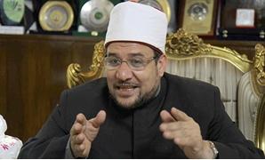 وزير الأوقاف يطالب بمراعاة مشاعر الفقراء وإيجاد آلية لمراجعة الإعلانات
