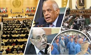 القائمة السوداء لمنظمة العمل تنتظر مصر