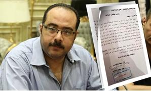 محمد الكومى يتقدم ببلاغ للنائب العام ووزير التربية والتعليم ضد هيئة الأبنية