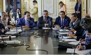 لجنة الشؤون الصحية بالبرلمان