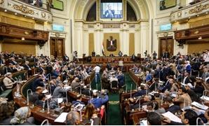 """البرلمان يوافق على إعفاء الهيئات الرياضية من 75 %  استهلاك """"كهرباء ومياه وغاز"""""""