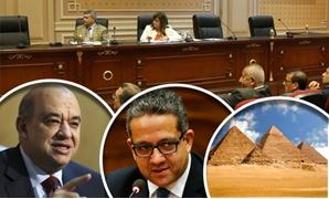 البرلمان يستدعى وزيرى السياحة والآثار للاستماع لخطة عملهما حول تطوير الأهرامات
