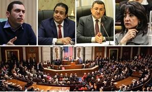 """وفد """"برلمانى"""" يزور الكونجرس الأمريكى"""