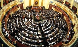 يوم الموازنة والمعاشات والعلاوات تحت القبة.. اعرف تفاصيل جلسة البرلمان الاثنين المقبل