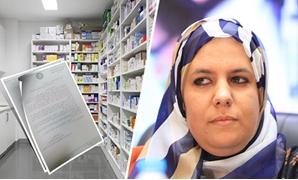 غرفة صناعة الدواء و رشا زيادة رئيس الإدارة المركزية للشؤون الصيدلية بوزارة الصحة