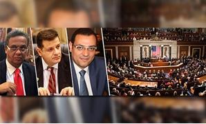 مهمة برلمانية فى الكونجرس الأمريكى