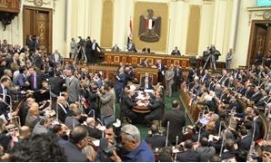 """البرلمان يبدأ مناقشة قانون تحديد الحد الأدنى للعلاوة الدورية و الغلاء للخاضعين لـ""""الخدمة المدنية"""""""