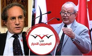"""""""المصريين الأحرار"""".. من التأسيس حتى أزمة ساويرس"""