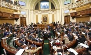 21 لجنة نوعية تجتمع غدا فى البرلمان لمناقشة قضايا هامة.. تعرف على التفاصيل