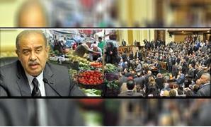 البرلمان للتسعيرة الجبرية: يفتح الله