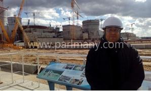 """حلم مصر النووى """"خطوة أولى"""".. نواب البرلمان داخل مفاعل شبيه بمحطة الضبعة (صور)"""