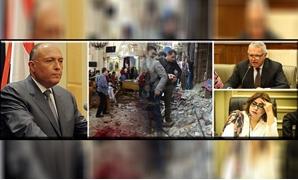مصر تلاحق دول الإرهاب